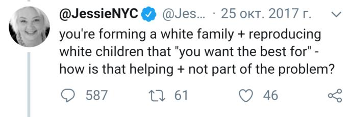 Do you think the White nuclear family is a racist thing?