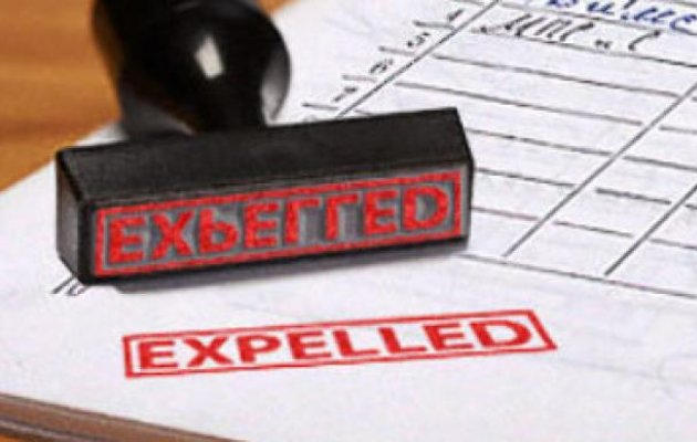 Have you ever been expelled or suspended from school?