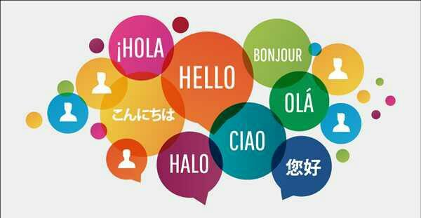 What's your first language?