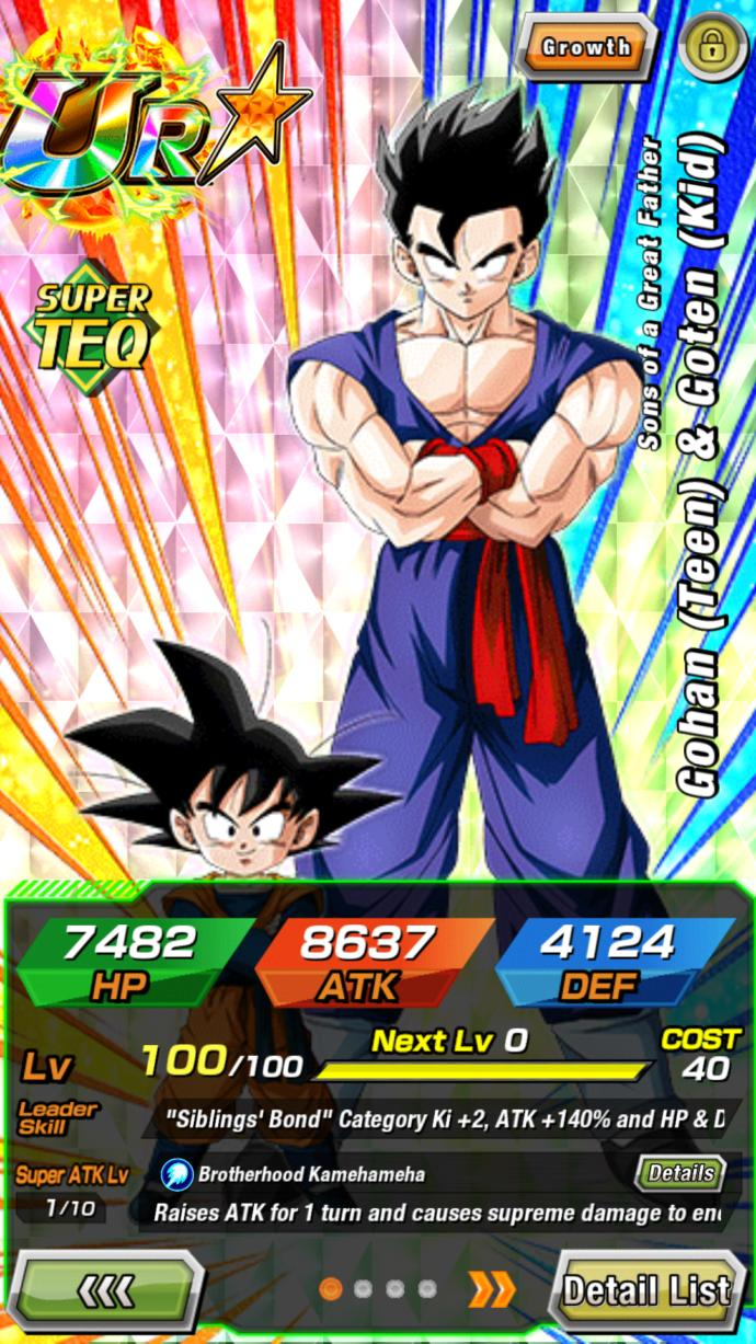 Anyone here play dragon ballz dokkon Battle have this card?