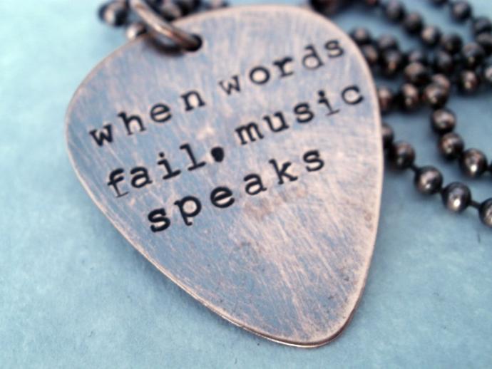 What lyrics speak to you?