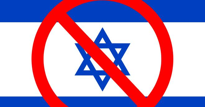 Do you support the state of Israel, why/why not?