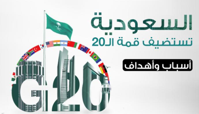 How come Saudi Arabia is 18 by GDP, 14 as richest country, 9 as most powerful but 3rd world country?