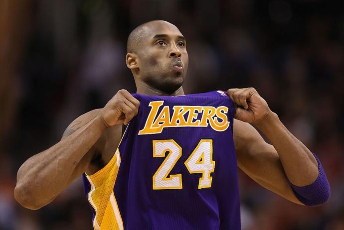 Moment of silence for Kobe Bryant?