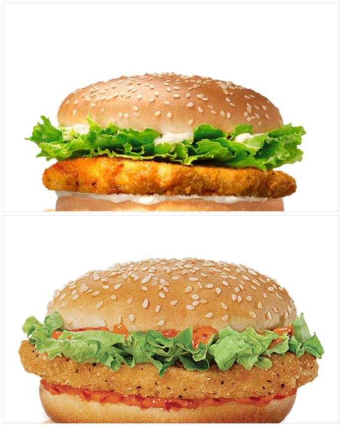 Burger King: Menu Part 2:Which do you choose if not a burger?