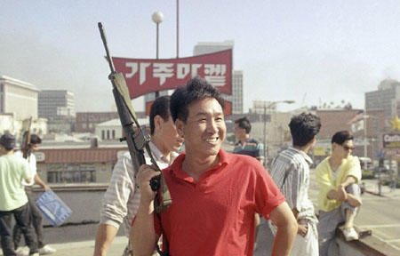 Korea town during LA riots