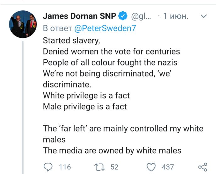 Do you agree with Liberals that White men invented slavery and that Black men defeated the Nazis in the WW2?
