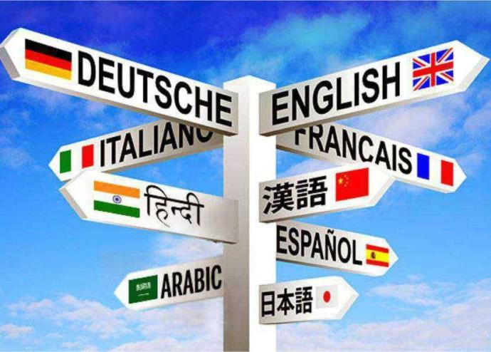 How many languages do you speak? Which ones do you speak?
