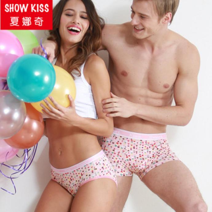 I love couple C lingerie the best!