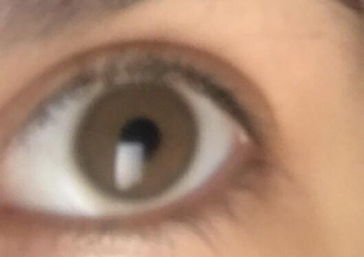Whats my eyecolor?