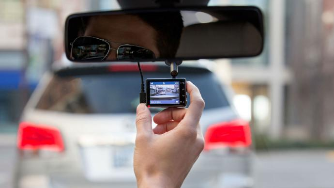 Do you have a Dash Cam on your vehicle?