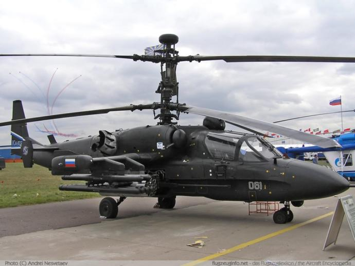 Which of these Stealth/Attack Military helicopters is your favorite?