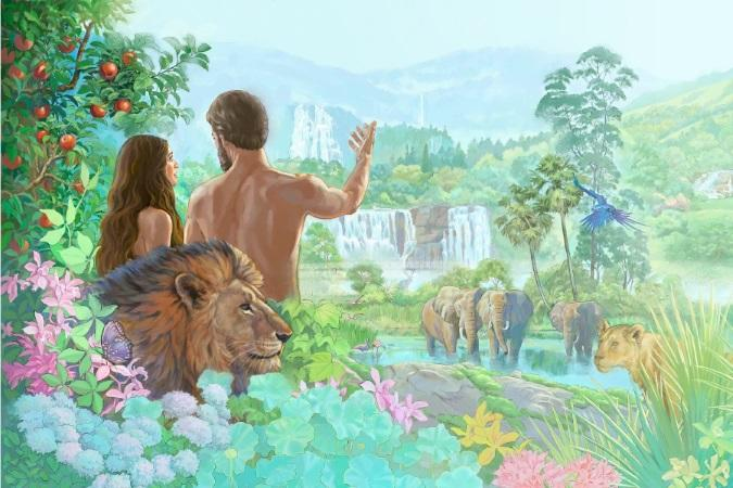 What were the dimensions of the Garden of Eden?