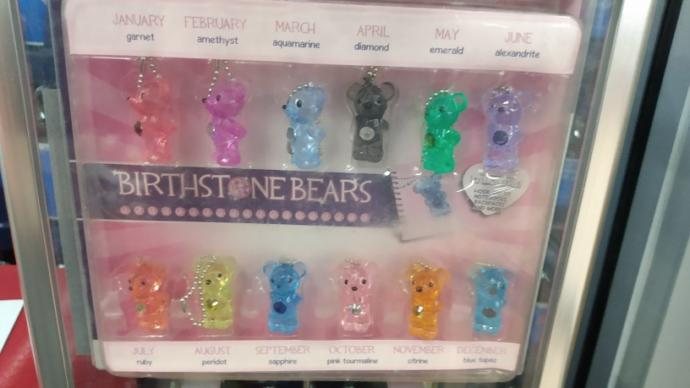 What do you think about birthstone bears and or fidget putty?