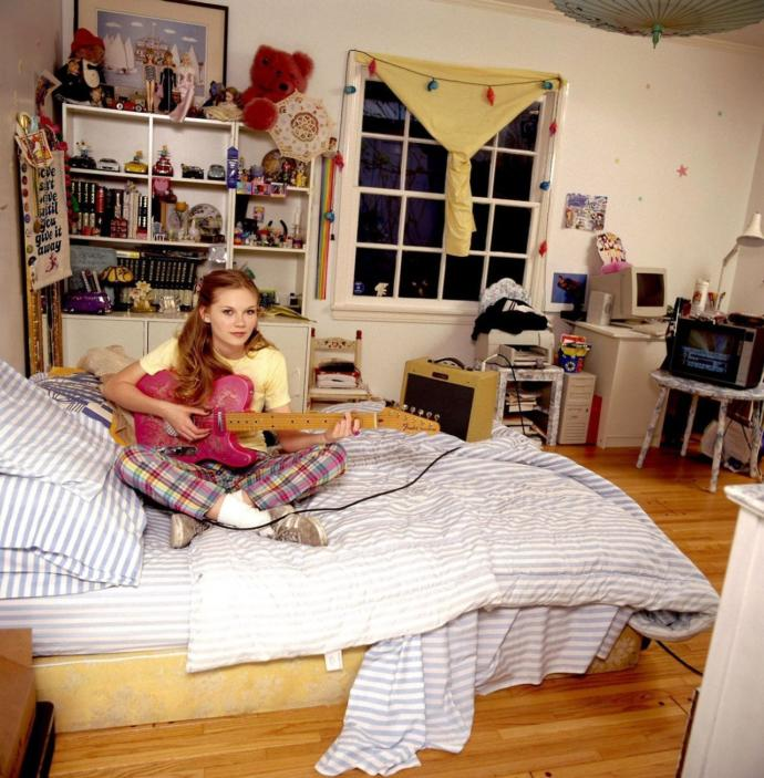 When you were a teenager, did you have a luxurious bedroom like on tv?
