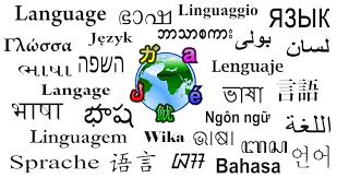 How many languages can you speak?