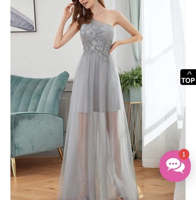 Need a dress for my graduation prom thing, which one looks best?
