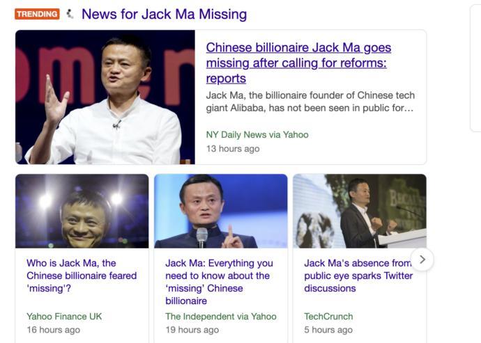 Missing Billionaire?