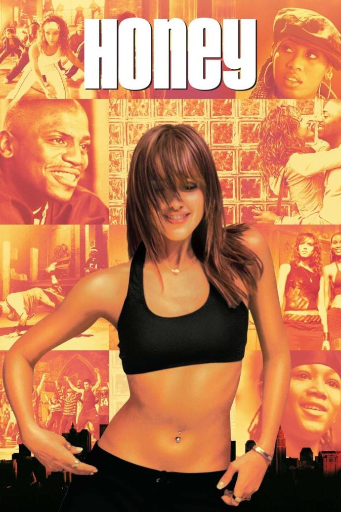What is your favorite dance movie?