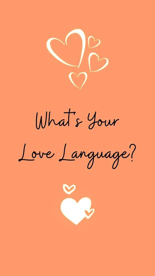 What is your love language?