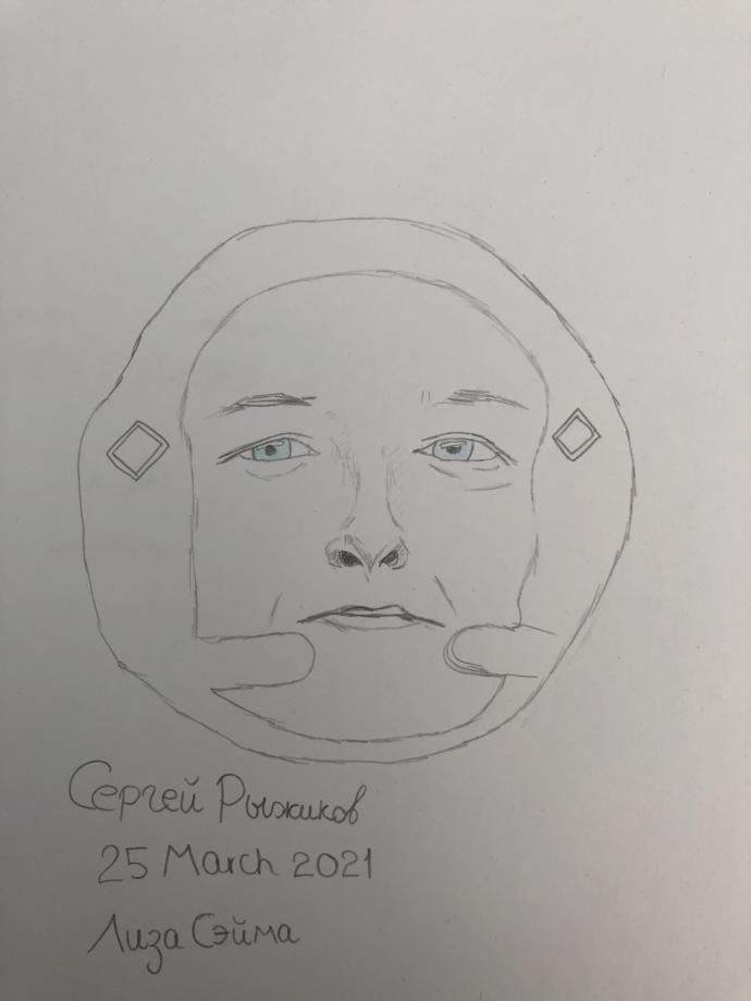 Why can't I draw this cosmonaut very well?