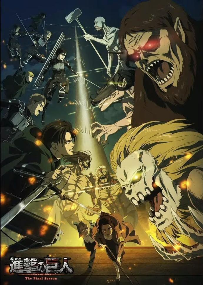 Who is watching Attack on Titan season 4? What do you think about it?