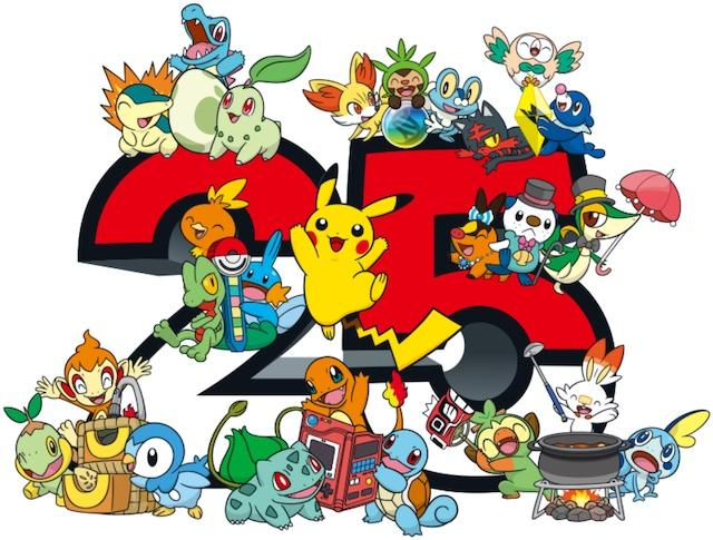 What is your favorite Pokemon of all time?