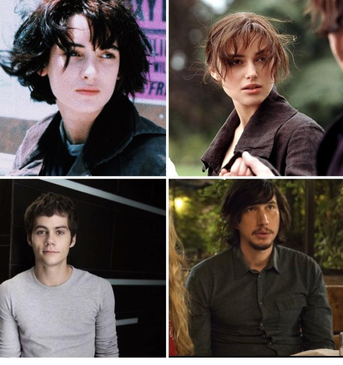 Do I have a type?