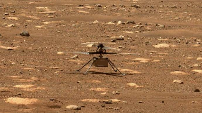 Are you going to watch the NASA live feed of their helicopter on Mars?