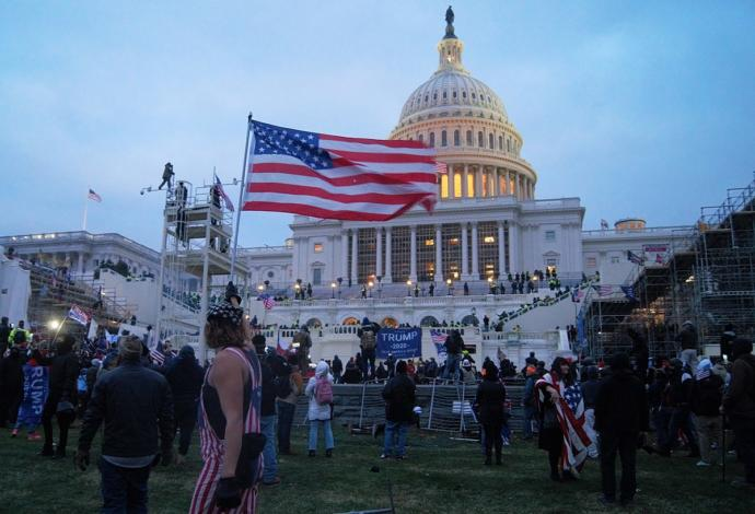 What happened to the Capitol protesters?