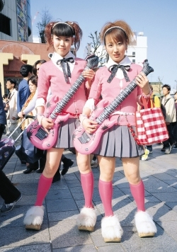 Why is Japan so cute?