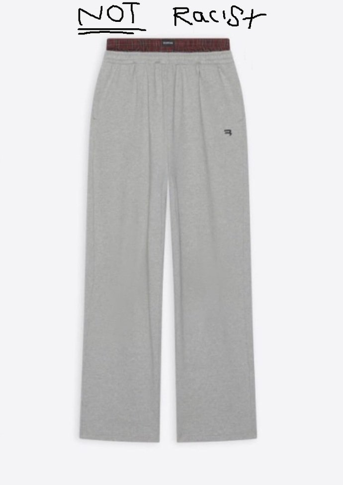 Are these sweatpants racist?