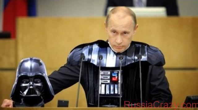 Vlad Vader